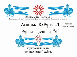 Жреческая письмо КаРУНА (Группа А). Дмитрий Галактионов