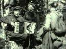 Беспокойное хозяйство (1946 г.). Отрывок