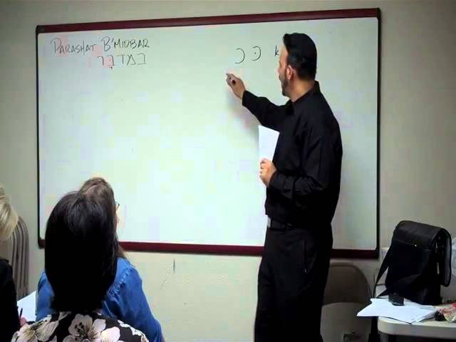 Hebrew Lesson 01 - Alef Bet with Rabbi Brian Bileci at Simchat Yeshua