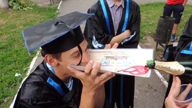 Обмытие диплома