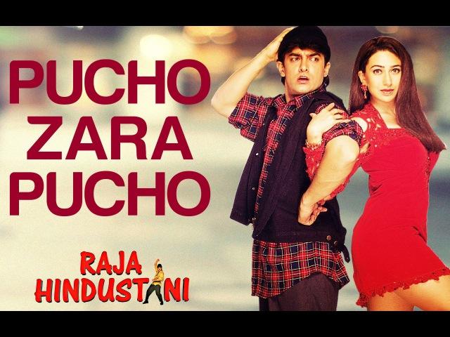 Pucho Zara Pucho Full Video Raja Hindustani Aamir Khan Karisma Kapoor Alka Yagnik Kumar Sanu