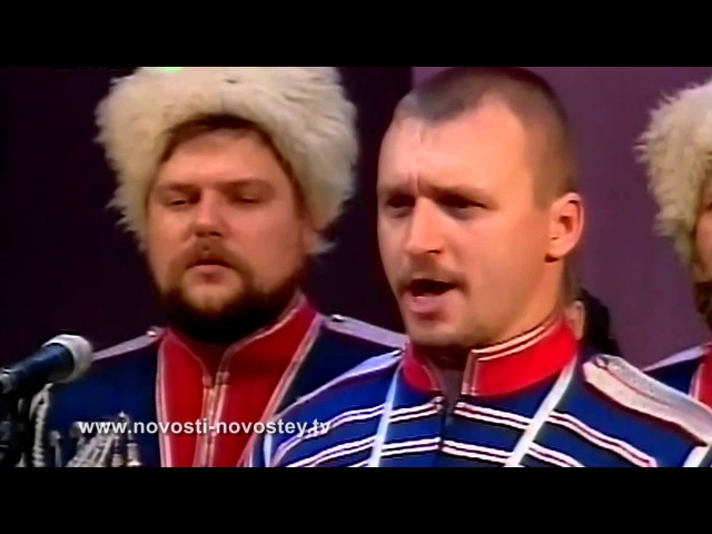 Праздник России.Встань за Веру, Русская Земля. Концерт 2014