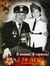 Личный фотоальбом Максима Романова