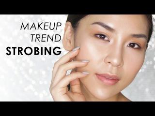 Lastest Makeup Technique:  STROBING TUTORIAL