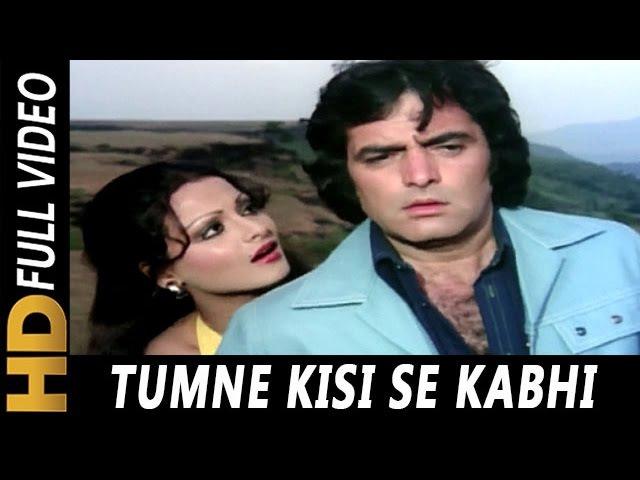 Tumne Kisi Se Kabhi Pyar Kiya Hai Mukesh Kanchan Dharmatma 1975 Songs Feroz Khan Rekha