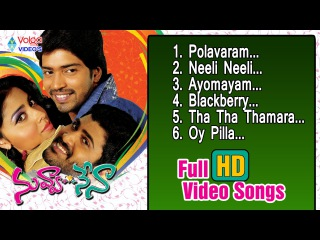 Nuvva Nena Video Songs | Jukebox | Allari Naresh, Sharwanand, Shriya Saran - Full HD