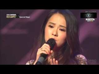 [Live_HD] 151202 Vivian Koo - Listen to the Sea _Special Stage  2015 MAMA in Hong Kong Red Carpet