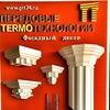 Передовые Термо Технологии. Фасадный декор.