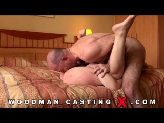 Вудман выебал как мразь и обоссал русскую алкашку (порно кастинг анал унижение woodman casting anal fisting pissing gangbang sex