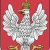 """Школа польского языка и культуры """"POLONUS"""""""