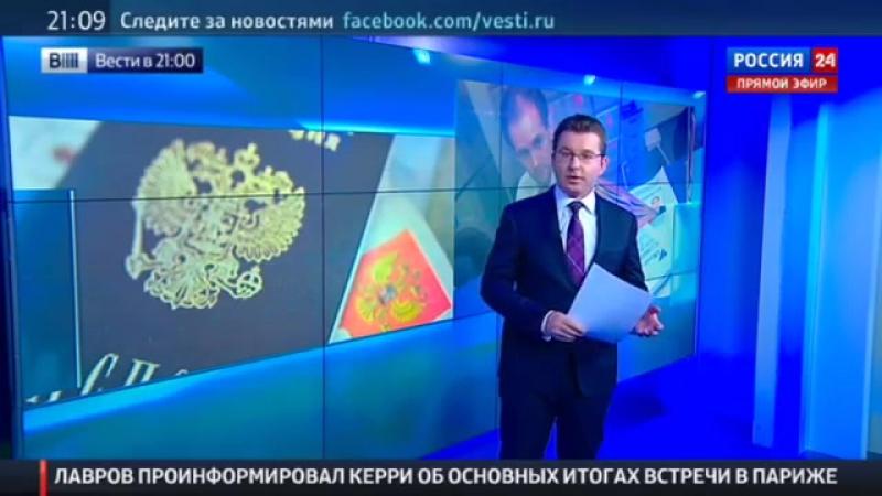 Украина пытается шантажировать крымчан Шенгеном