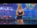 Украина мае талант 5 Донецк Песня Виагра стоп стоп стоп