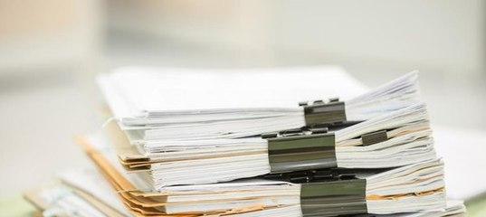 krogercinfo в рубрике социальные помощи файл бланк заявления