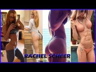 RACHEL SCHEER | LADIES FITNESS VIDEO WORKOUT MOTIVATION!