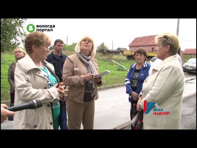 Активисты «ЖилКомНадзора» оценили работу управляющих компаний в селе Молочное