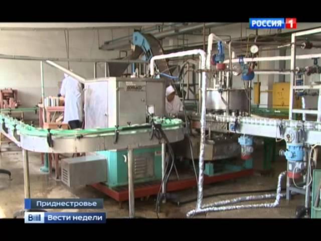 Киеву и Кишеневу нужно сговорчивое и голодное Приднестровье