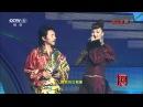 高清:容中爾甲、旺姆《天籟之愛》(2012年CCTV網絡春晚現場版)