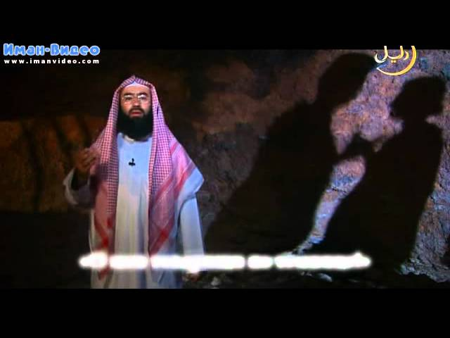 Истории о пророках: Юсуф (عليه السلام), часть -- 2