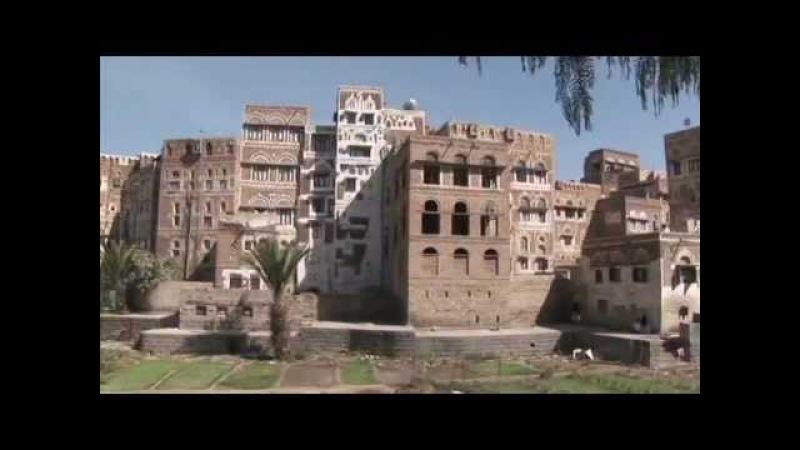 Йемен Золотой глобус 85