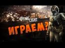 Поиграл в Dying Light - Одна из лучших игр про зомби PC, PS4, Xbox One