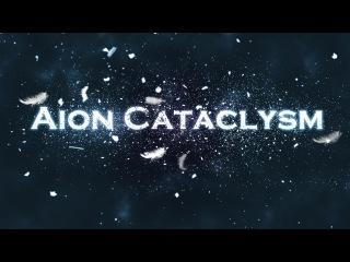 Aion Cataclysm 4.7 x5 1x1 Tournament 5 day