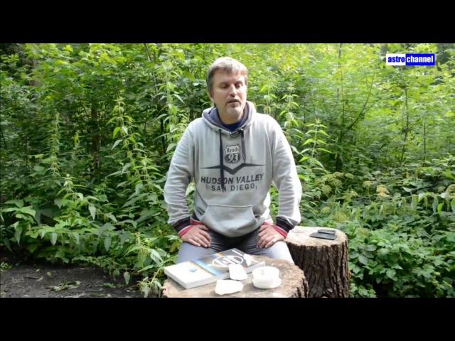 Тимур Крячко о поиске метеоритов