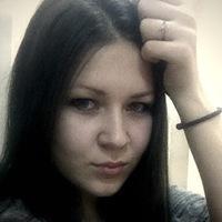 Карина Халилова