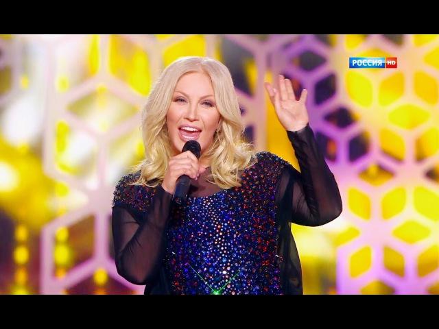 Таисия Повалий и Юлия Началова Всё равно ты будешь мой