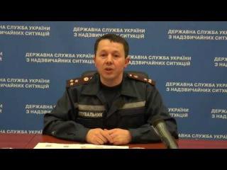 Оперативна інформація щодо зсуву сміття на території сміттєзвалища у Львівській області