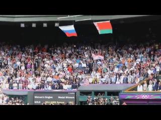 Американский флаг рухнул под гимном России!
