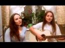 Анжелика Начесова - Ты обнимаешь меня (cover)