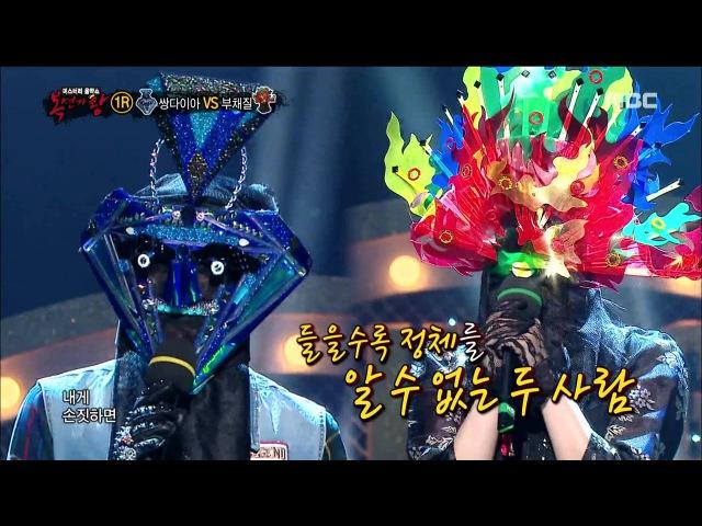 1st round[King of masked singer] 복면가왕 스페셜 - (full ver) ChunJiMin - Dream of a Doll, 천지48124 - 인형의 꿈