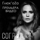Персональный фотоальбом Натальи Чистяковой