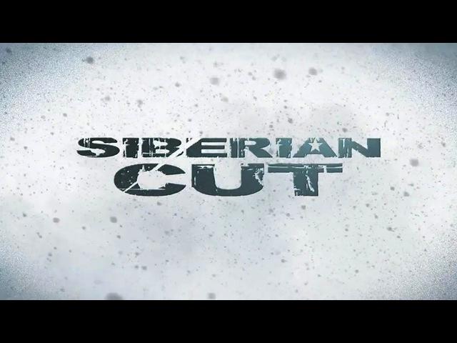 Сибирская рулетка Siberian Cut серия 04 · Ледяная рукавица Ice Gauntlet видео ролик смотреть на