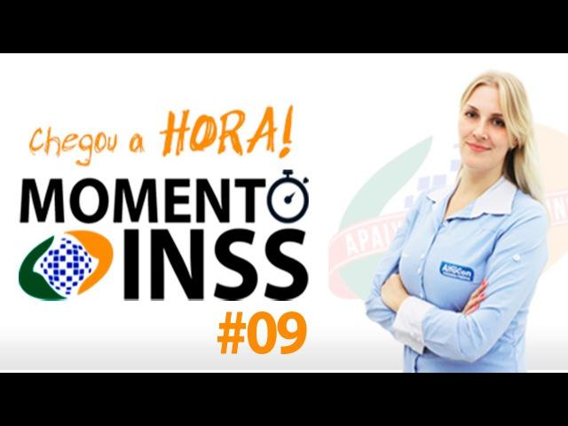 Momento INSS 09 Renda Mensal AlfaCon