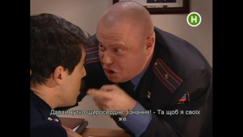 Сериал ГИБДД и т д серия 12