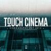 Видеосъемка премиум класса / TOUCH CINEMA