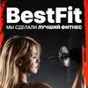 Фитнес клуб в Митино | BestFit | БестФит |