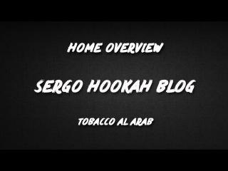 Home Overview: Миниобзор табака Al Arab