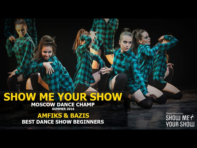 SMYS Champ Summer 2016 | Best Dance Show Beginners | AMFIKS BAZIS