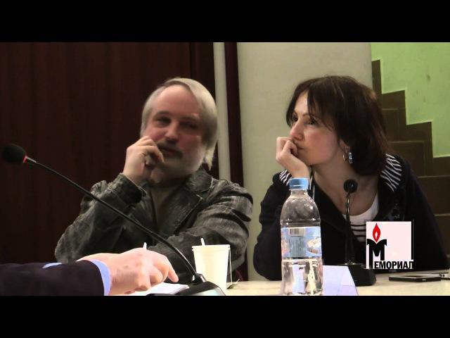 Олег Хлевнюк Ревизионизм Интерпретации источников по террору