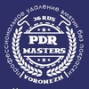 PDR MASTERS|Voronezh