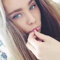 Эльза Путилова