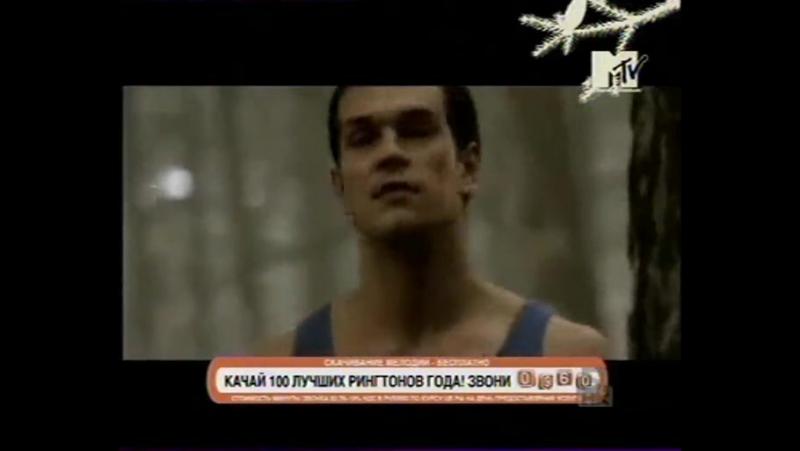 100 лучших клипов года (MTV, 1 января 2006) 18 место. Гости из будущего - Лучшее в тебе