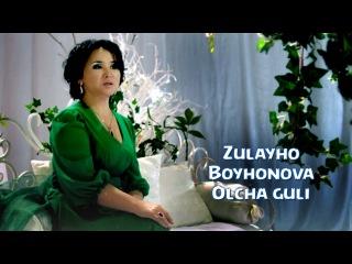 Zulayho Boyhonova - Olcha guli | Зулайхо Бойхонова - Олча гули