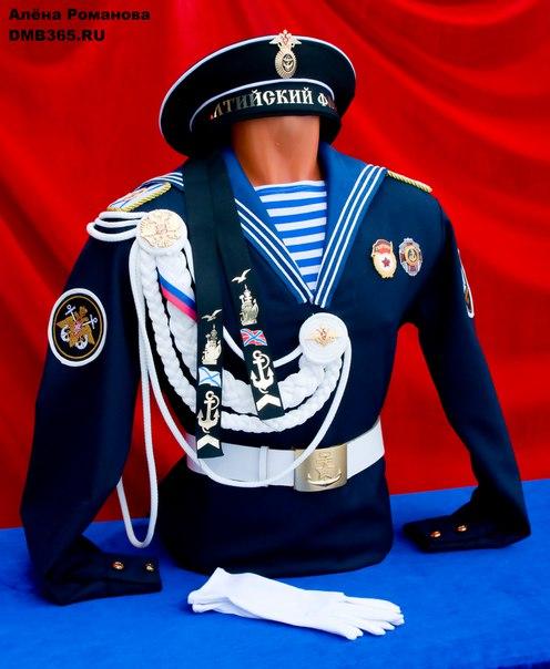 автовладельца картинки для дембеля моряка того чтобы