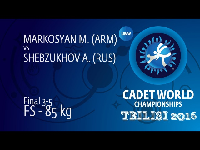 BRONZE FS 85 kg A SHEBZUKHOV RUS df M MARKOSYAN ARM 5 0