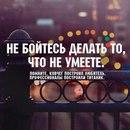 Marina Suschenya фотография #9