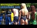 Awesome Ukrainian Girls - Strength Flexibility! - UKRAINIAN IRON LAND