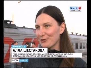 Три волонтёра представят Архангельскую область на Параде Победы в Москве и Севастополе